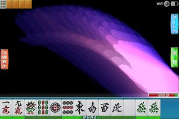 ss_title_02.jpg